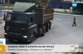 Камион помете бариерата на един от най-модерните прелези у нас