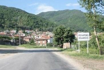 Продават банята в с. Коларово за 37 870 лв., ексмитничар срещу 40 000 лв. иска да купи 37 дка земя в Първомай