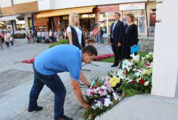 Банско отбеляза 110-годишнината от Независимостта на България