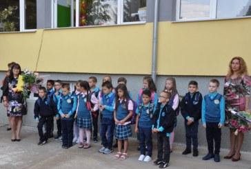 Над 2000 ученици от община Разлог влязоха днес в класните стаи