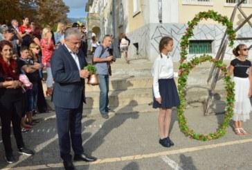 Новата учебна година в община Гоце Делчев започва с над 4200 ученика