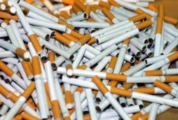 Ето къде в Санданско продават контрабандни цигари