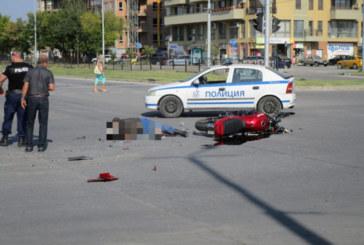 УЖАС НА ПЪТЯ! 33-г. шофьорка помете и уби моторист
