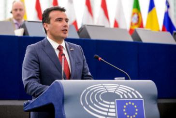 Зоран Заев с историческо изказване в Европейския парламент