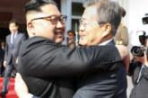 Историческо споразумение между лидерите на Северна и Южна Корея