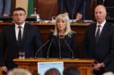 Тримата нови министри се заклеха