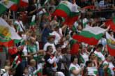 Националите ни по волейбол играят срещу Иран