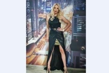 Емилия троши пари за прескъпи рокли