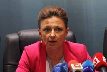 Българи поглъщали капсули с кокаин в международен канал за дрога, има задържани
