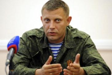 Сензационен обрат за убийството на Захарченко