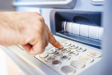 Взривиха банкомат