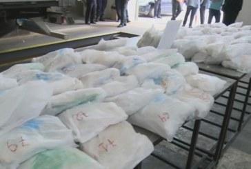 Рекордно количество хероин спипаха на границата
