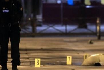Атака с нож, седем ранени