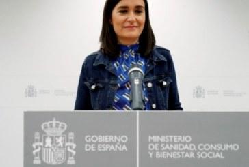 Министърка подаде оставка след скандал с дипломата й