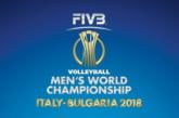 Изтеглиха жребия за финалната шестица на световното първенство по волейбол
