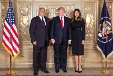 Борисов на снимка с Доналд и Мелания Тръмп