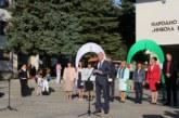 """""""Аз съм българче"""" звуча от стотици гърла в Банско за началото на учебната година"""