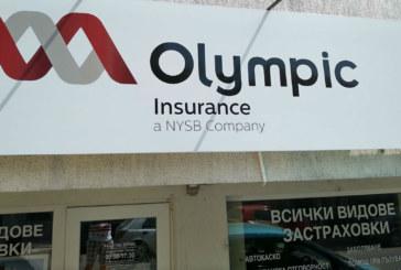 """Съдът в Кипър обявява """"Олимпик"""" в несъстоятелност"""