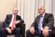 Б. Борисов се срещна с Ердоган