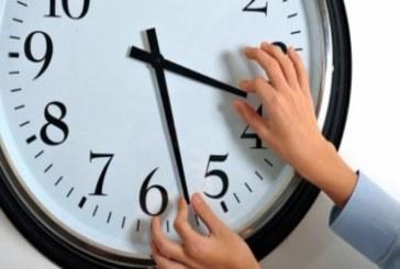 През 2019-та спираме да местим стрелките на часовника