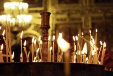 Православната църква почита свещеномъченик! Вижте кое име черпи днес