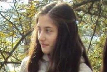 Зов за помощ от Facebook: Изчезнала е 18-годишна красавица