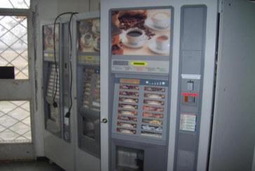 Изкъртиха монетник на кафе автомат в Гоце Делчев