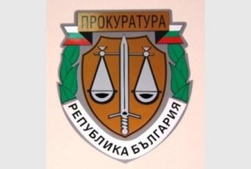 Последна информация от прокуратурата по жалбата за полицейско насилие в Сандански