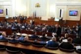 Трите министерски оставки са внесени в парламента, гласуват ги в четвъртък