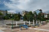 С редица събития Сандански ще отбележи Деня на независимостта