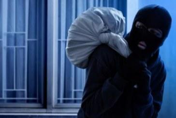 Видите ли това, значи крадци са набелязали дома ви