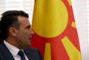 Три дни до историческия референдум за името на Македония