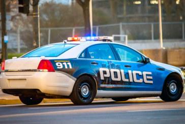 Стрелба в банка в Синсинати, има ранени