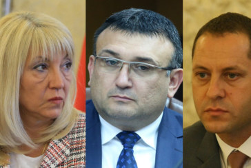 Гласуването на новите трима министри се отлага
