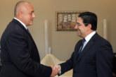 Борисов се срещна с мароканския външен министър