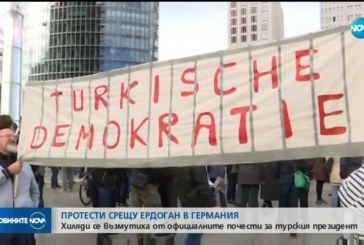 Посрещнаха Ердоган с протести в Берлин