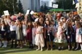 661 първокласници в община Благоевград влязоха в уютни класни стаи и училища с нови придобивки