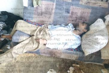 Пет дни никой не потърси известен санданчанин! Мъртвото му тяло намерено от приятел /СНИМКА 18+/