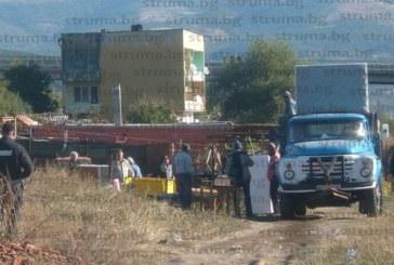 "Жандармерия в ромския квартал ""Изток"" в Кюстендил"
