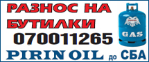 HPside-P1-215×90-Lukoil and Largo