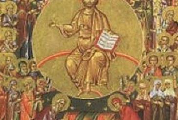 Почитаме мъченика, видял чудесата при Христовата смърт