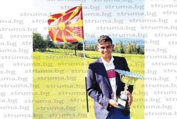 Бившият шампион по тае-куон-до Борислав Крачанов от Разлог спечели първата си награда от международен турнир по голф