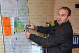 Разложкият бизнесмен Г. Фарфаров прави спортен център със СПА зона