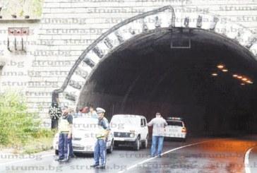 """РИОСВ – Благоевград резолира с """"ок"""" искането на АПИ за ремонт на тунел Кривия при Крупник за над 3 млн. лв."""