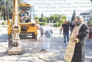 Басейнова дирекция отказа вода за каскадата и фонтаните на новия площад в Симитли