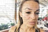 Скандал между известни санданчани взриви Фейсбук! Фитнес инструкторка обвини полицай в побой: Удряше ми главата в дървото, заплаши ме с пистолет…