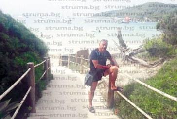 Председателят на работещите в Спешна помощ в Пиринско М. Вълков си подари двуседмична испанска фиеста, наслади се на най-екзотичните плажове на остров Ибиса