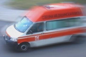 Шестима ранени при жестока катастрофа