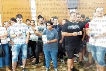 800 лв. заплатите на помощния персонал по хотелите в Сапарева баня, 1200 лв. стартова за готвачи, но кадри няма