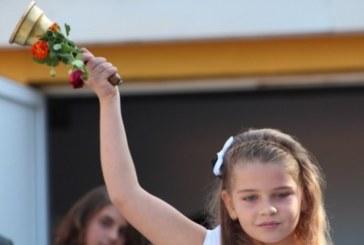 На 17 септември 205 първокласници за първи път ще прекрачат прага на училищата в община Разлог